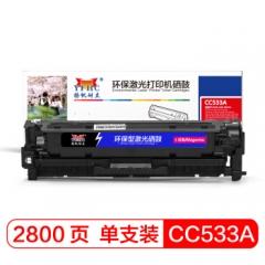 扬帆耐立CC533A 红色硒鼓适用于HP CP2025/CM2320n MFP/CM2320nf MFP红色-商专版      HC.1155