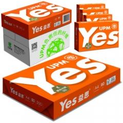 橙益思复印纸(纯白)A4    80克   500张/包 5包/箱     BG.364