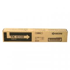 京瓷(KYOCERA)TK-4108 黑色墨粉盒 适用1800/1801复印机    HC.1158