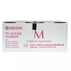 京瓷(KYOCERA)TK-5243M 品红色墨粉  适用M5526cdn/M5526cdw打印机墨粉盒    HC.1160