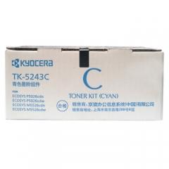 京瓷(KYOCERA)TK-5243C 青(蓝)色墨粉  适用M5526cdn/M5526cdw打印机墨粉盒    HC.1161