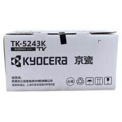 京瓷(KYOCERA)TK-5243K 黑色墨粉  适用M5526cdn/M5526cdw打印机墨粉盒   HC.1159