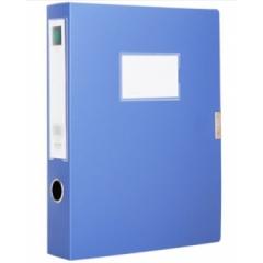 得力33126档案盒进口材质粘扣A4蓝色 55mm    XH.730