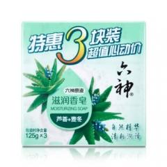 六神香皂 植物芦荟精华 清新滋润特惠三块装 125g*3    QJ.337