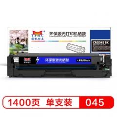 扬帆耐立045黑色硒鼓适用佳能LBP611/Cn/Cnz LBP612C-商专版    HC.1163