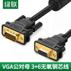 绿联 VGA延长线公对母3+6线芯 工程级VGA高清连接线 笔记本电脑显示器电视投影仪视频加长转接线 母头螺母 2米    PJ.578