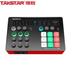 得胜(TAKSTAR)MX1手机声卡套装便携户外唱歌录音电脑通用变声话筒麦克风套装 IT.982