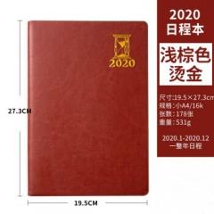 2020年日程本计划本工作效率手册浅棕烫金(A4)    共178页    BG.375