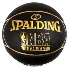 斯伯丁Spalding篮球 7号室内室外兼用   TY.1332