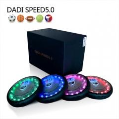 DADI SPEED5.0敏捷反应灯 感应灯篮球足球羽毛球网球拳击训练器材 反应灯一组(四个)    TY.1137