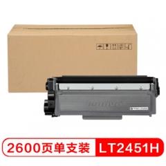 联想(Lenovo)LT2451H黑色墨粉(适用LJ2605D/LJ2655DN/M7605D/M7615DNA/M7455DNF/7655DHF打印机)   HC.1667