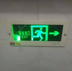 安全出口指示灯 指示牌 安全出口灯 JC.954