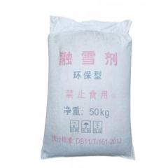 融雪剂 环保型 颗粒工业盐 大盐 50kg/袋 JC.955