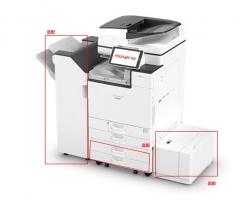 方正(Founder)FR6230C 多功能数码彩色复合机扫描复印机打印机一体机  FY.280