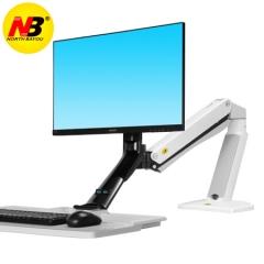 NB FC40白 22-35英寸电脑显示器支架 带键盘托支架 站立办公工作台桌面旋转升降工业设配显示器支架工作台   PJ.583