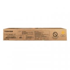 东芝(TOSHIBA)T-FC505C-Y黄色原装碳粉(墨粉) 适用e-STUDIO2000AC/2500AC/2505AC/3005AC/3505AC/4505AC/5005AC   HC.1668