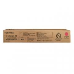 东芝(TOSHIBA)T-FC505C-M品红原装碳粉(墨粉) 适用e-STUDIO2000AC/2500AC/2505AC/3005AC/3505AC/4505AC/5005AC       HC.1670