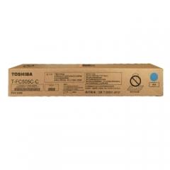 东芝(TOSHIBA)T-FC505C-C青色原装碳粉(墨粉) 适用e-STUDIO2000AC/2500AC/2505AC/3005AC/3505AC/4505AC/5005AC    HC.1669