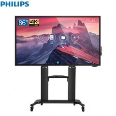 飞利浦(PHILIPS)86寸交互式液晶显示器 飞利浦86BDL3001T  4K 触摸屏 移动支架 IT.993