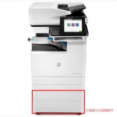 惠普 Color LaserJet Managed MFP E77825z  DY.368