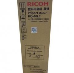 理光 RICOH 版纸 HQ-40LC 2卷/盒  FY.281