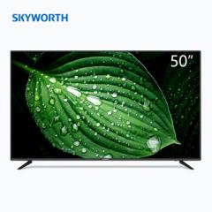 创维(Skyworth)50D10 50寸4K超高清 HDR智能互联网LED液晶电视  DQ.1431