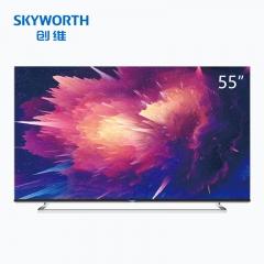创维(Skyworth) 55Q6A 4K超高清人工智能全面屏互联网液晶电视机 55Q6A   DQ.1432