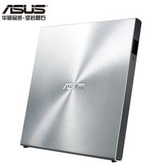 华硕(ASUS) 8倍速 USB2.0 外置DVD刻录机 移动光驱 银色(兼容苹果系统/SDRW-08U5S-U)    PJ.589