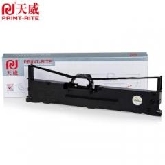 天威LQ630K/LQ730K色带架 适用爱普生EPSON 635K 730K 735K 80KF 610K 615K 80KFII针式打印机      HC.1673