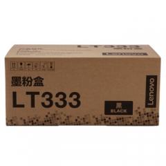 联想(Lenovo)原装黑色墨粉LT333(适用LJ3303DN LJ3803DN打印机)    HC.1674