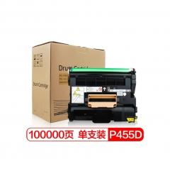 富士樱 施乐P455d硒鼓 适用富士 施乐P455d P455db P455df M455df打印机感光鼓CT201951成像鼓 HC.1680