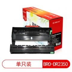 莱盛光标LSGB-BRO-DR2350黑色硒鼓适用于BROTHER HL-2260/2260D/2560DN 黑色   HC.1680