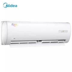 美的(Midea)KFR-50GW/DY-DA400(D2) 2匹 定速冷暖 空调挂机 二级能效 KT.594
