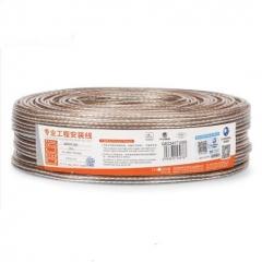 秋叶原(CHOSEAL)音频线 音响线 音箱线 喇叭线 发烧级 增强型屏蔽抗干扰 纯铜100芯 100米 QS2241T100S WL.531