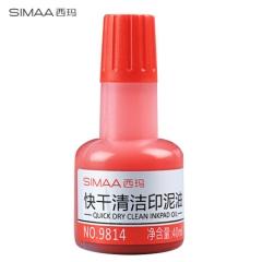 西玛(SIMAA)快干清洁印泥油红色 印油印泥 40ml 9814   XH.732