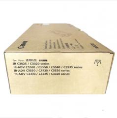 佳能(Canon)原装正品粉盒/硒鼓/墨粉 WT-202废粉盒适用3020/3520 FY.284