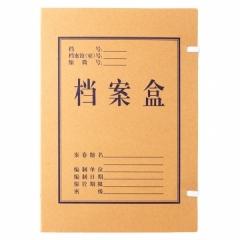 齐心(Comix) 10个装 60mm厚 高质感牛皮纸档案盒 A4文件资料盒 AG-60    XH.738
