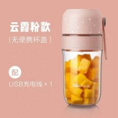 小熊榨汁杯水果小型炸果汁杯电动便携式迷你充电 CF.122