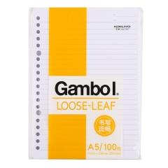 日本国誉(KOKUYO)Gambol渡边替换活页本子/活页纸替换芯7mm*24行 20孔 A5/100页WCN-LL1101   XH.744