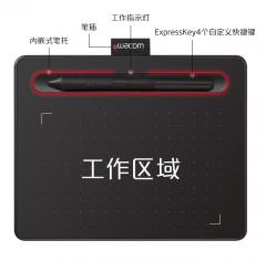 Wacom CTL-4100/K0 intuos系列 4096级压感 绘图板标准小号数位板 PJ.595