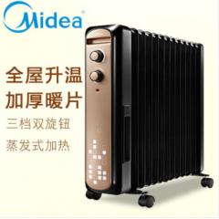 美的(Midea)油汀取暖器家用节能电暖气13片电油丁大功率电暖器NY2513-15C家电 金色 DQ.1445