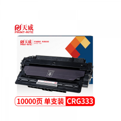 天威CRG333硒鼓 适用佳能Canon LBP 8100 n 8730 8750 8780 8750n 8780X  HC.1687