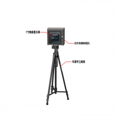 ZAX L01 红外人体测温仪含测温仪箱体和三角支架  IT.1029