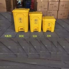 医疗废物垃圾桶LXD-80K 80L 脚踏型 颜色多选(蓝绿灰红黄) QJ.325
