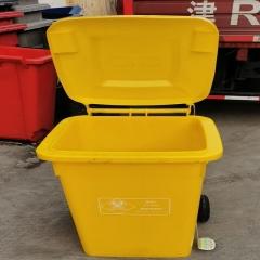 医疗废物垃圾桶LXD-100A  100L 侧脚踏型 颜色多选(蓝绿灰红黄) QJ.326