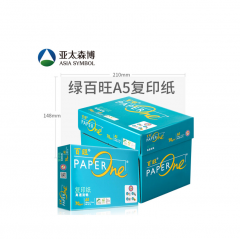 亚太森博(Asiasymbol) 百旺Paperone A5  70g  500张/包 10包/箱  绿百旺 BG.393