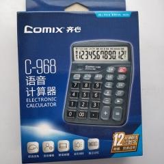 齐心C-968语音计算器   XH.748
