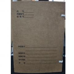 牛皮纸档案盒80mm   3008    XH.747
