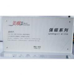 美琪T型强磁台签MQ-803      XH.750