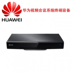 华为(HUAWEI)TE40远程高清视频会议终端设备TE40 1080 TE40-1080/30帧    IT.1037